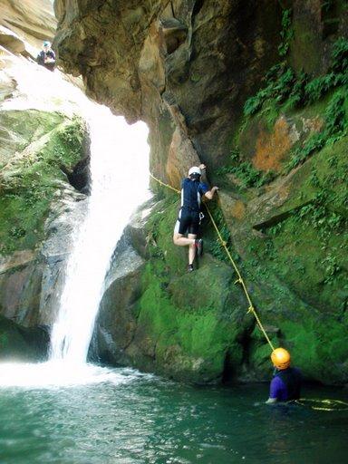半屏溪大滑瀑