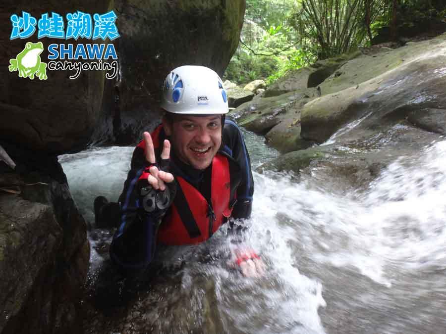 新竹梅花溪-沙蛙溯溪-像泥鰍往上爬-SHAWA CANYONING TAIWAN Mei-Hua river tracing