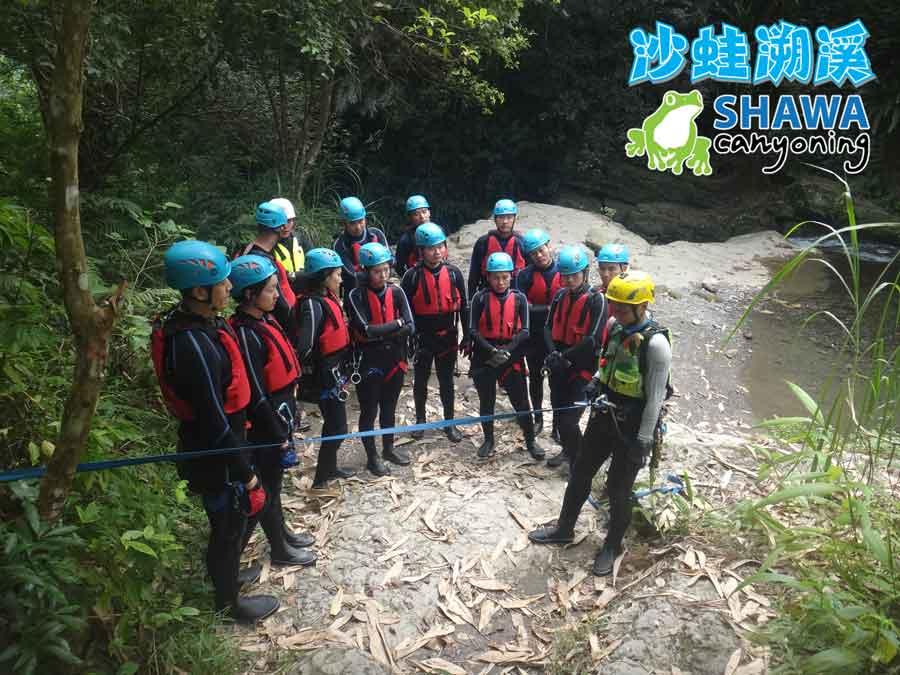 新竹梅花溪-沙蛙溯溪-垂降教學-SHAWA CANYONING TAIWAN Mei-Hua river tracing
