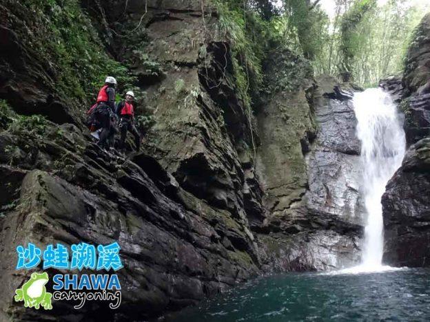 新竹梅花溪-沙蛙溯溪-終點瀑布SHAWA CANYONING-Mei-Hua river tracing