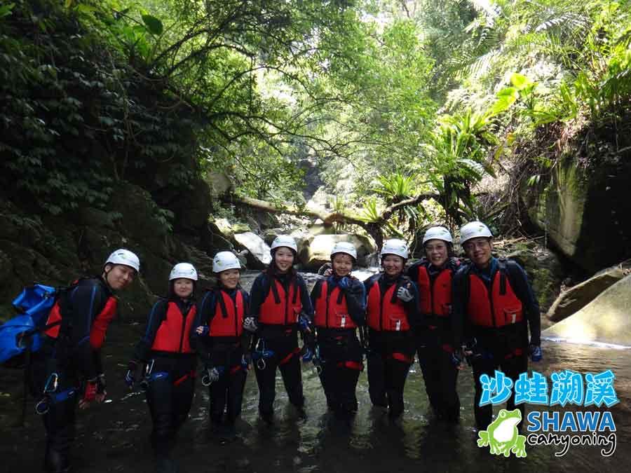 新竹梅花溪-沙蛙溯溪-美麗風景-SHAWA CANYONING TAIWAN Mei-Hua river tracing